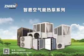 空气能热水器加热快吗